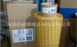 德莎TESA4972雙面膠泡棉貼合零部件粘貼