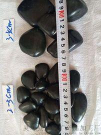 北京黑色雨花石   永顺黑色卵石供应