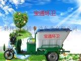 电动三轮保洁车 河南安阳迪耐特环卫车