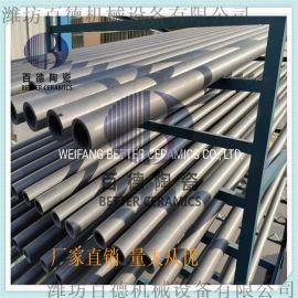 供特陶 磁性材料用耐1380度高温碳化硅辊棒 方梁