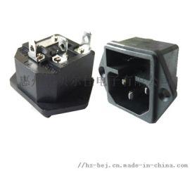 插座带保险座(ST-A01-004L)