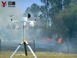 森林防火监测系统-森林火险自动监测站