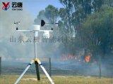森林防火監測系統-森林火險自動監測站