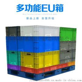 供应食品厂周转箱带盖 环保塑料箱子食品配送物流箱