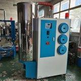 塑料转轮除湿机一对三塑料除湿机,转轮塑料除湿机