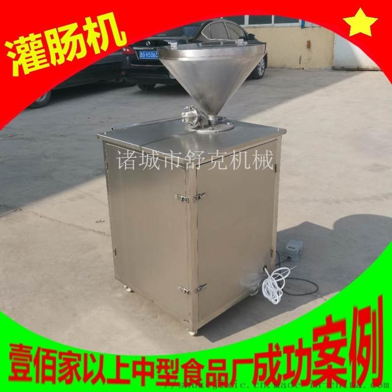 全自动不锈钢液压小型腊肠灌肠机 机器可定做