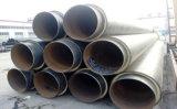 武汉预制聚氨酯保温管,聚氨酯地埋保温管