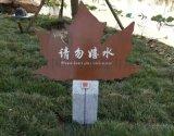 天津做旧复古标识牌定制 复古标识标牌制作找富国物美价廉