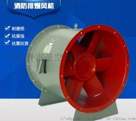 消防排烟轴流机高温排烟机