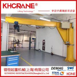 上海苏州杭浙江立柱式悬臂起重机0.25T电动旋臂吊