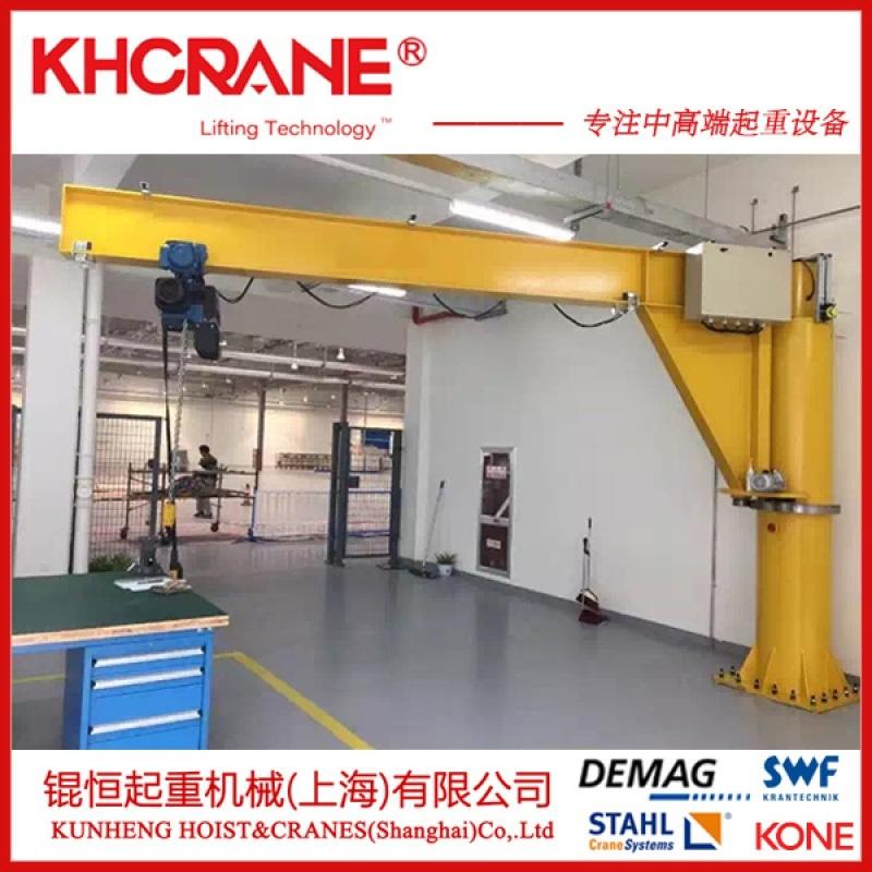 上海蘇州杭浙江立柱式懸臂起重機0.25T電動旋臂吊