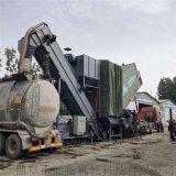柳州碼頭集裝箱散水泥拆箱機鐵路運輸集裝箱翻箱卸灰機