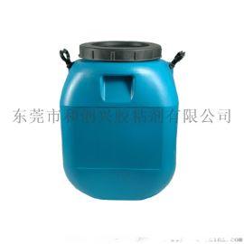 東莞和創興環保水性膠生產基地,日出貨量大,質量穩定