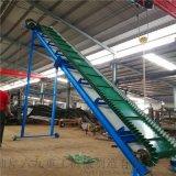 按需定制常规类型装车输送机 Lj8 水泥卸车皮带机