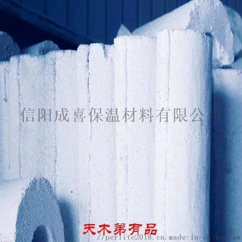 热力管道保温防火珍珠岩保温管材