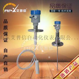 防腐型缆式导波雷达物位计APXRD605