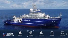 船舶卫星数字电视直播点播系统