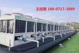 武漢志高中央空調代理電話-武漢志高空調代理電話