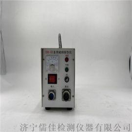 CDX-I磁粉探伤仪 提升力强磁粉探伤仪