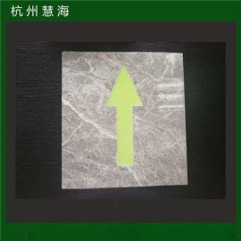 夜光工艺品自发光瓷砖 大理石荧光安全出口指示箭头