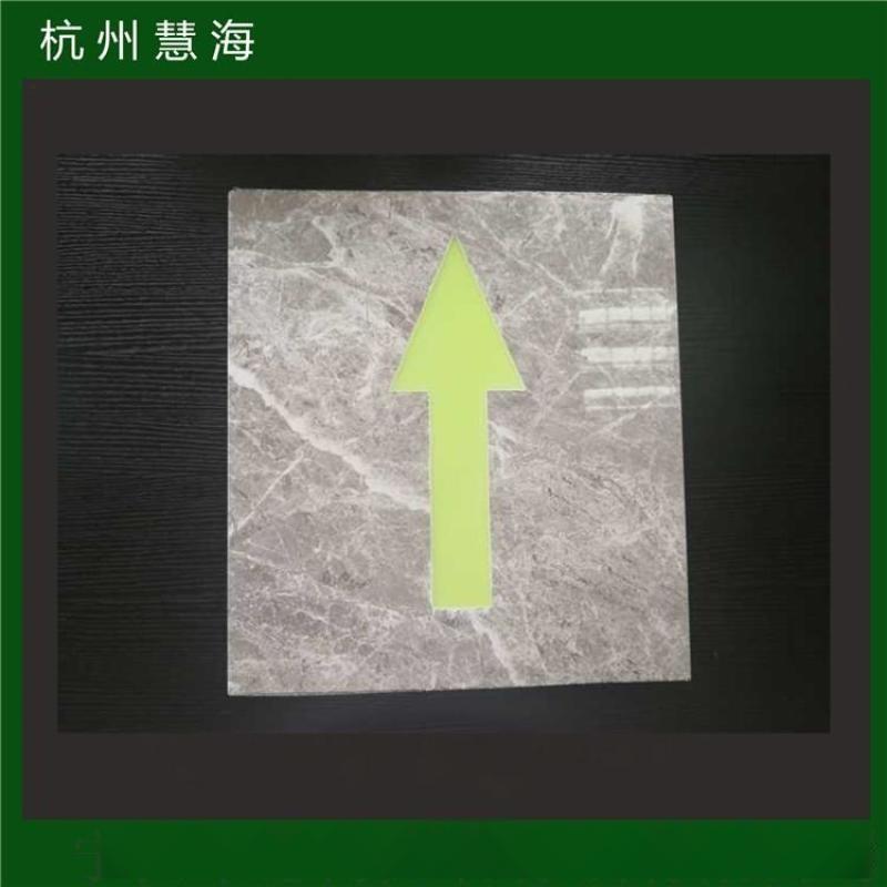 夜光工藝品自發光瓷磚 大理石熒光安全出口指示箭頭