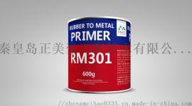 新型振动盘磁选机耐磨聚氨酯防腐材料