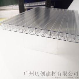 6mmpc米字格阳光板  阻燃B1 厂家直销