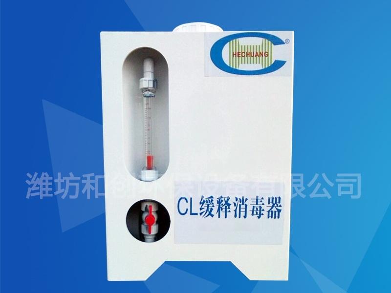雙桶緩釋消毒器/農村飲水消毒不用電設備