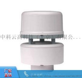 YHT-WCS5微型超声波传感器