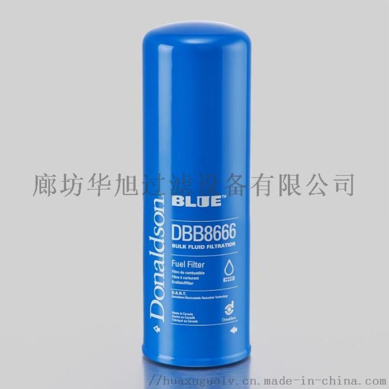 廠家供應唐納森機油濾芯DBB8666