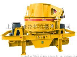 冲击式制砂机、VSI制砂机