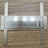 標牌蝕刻鋁牌腐不鏽鋼蝕銘牌設備標牌印刷鋁牌