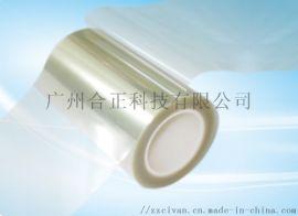 防静电电子级高净化PET膜 PET保护膜
