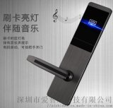 爱智达酒店刷卡锁 智能锁厂家智能锁磁卡锁