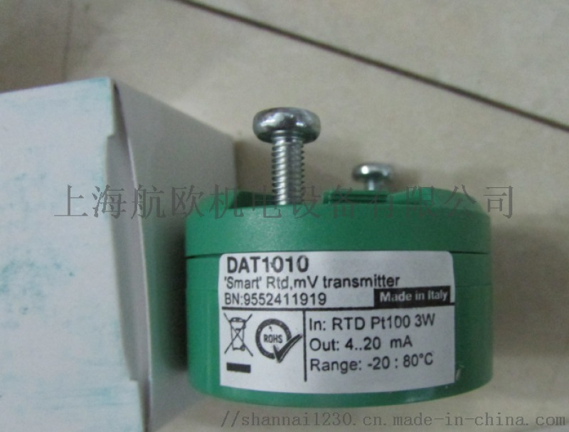 Status感測器SCH50/51/52