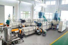 塑料造粒机颗粒机再生机PE PVC塑料回收造粒机