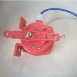 浙江海盐搅拌机HFKL2-H防爆双向拉绳开关