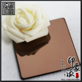 印象派生產304鏡麪茶色不鏽鋼裝飾板