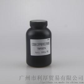 TMP3EOTA 3乙氧基化三羟甲基丙烷三丙烯酸酯