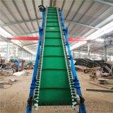 淮阴斜坡防滑皮带输送机Lj8圆管角铁装车输送机