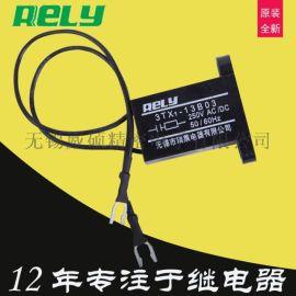 瑞莱rely过电压抑制器3TX1-13B03浪涌