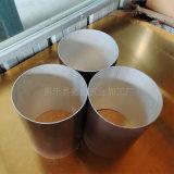雨水管生产厂家 铝合金排水系统