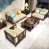 新中式沙发组合实木沙发别墅客厅轻奢禅意布垫沙发