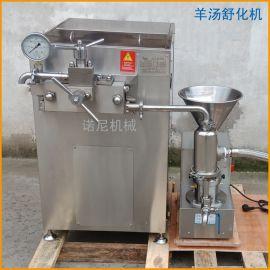 餐饮店羊汤舒化机 上海诺尼500-6羊汤舒化机