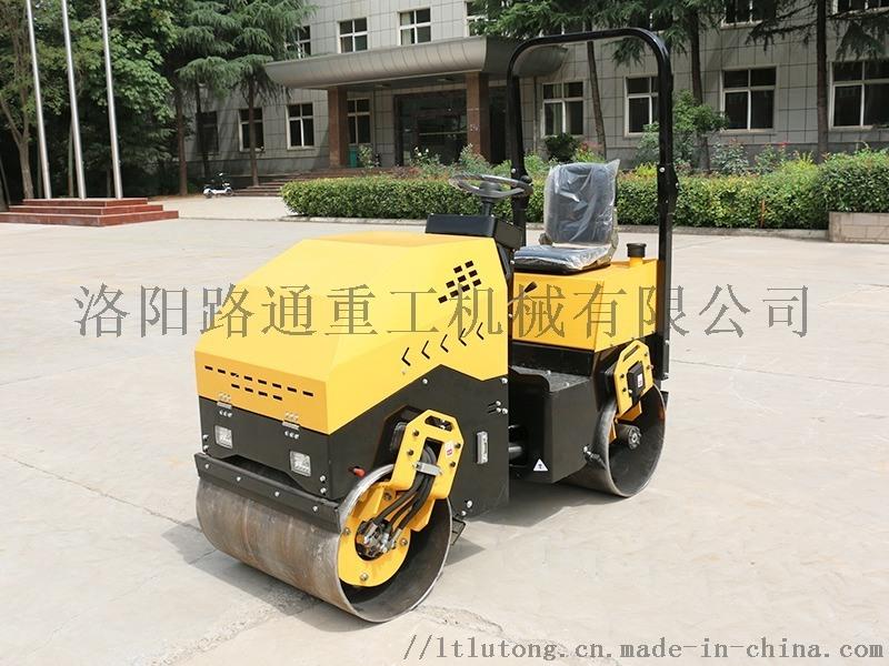 忻州1吨压路机双钢轮压路机小型压路机