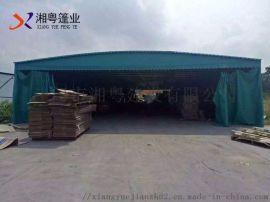 阳江江城新款式户外推拉雨棚阻燃布折叠式推拉大棚图片