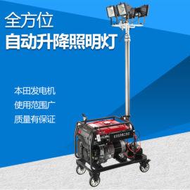 礦山移動式工作燈遙控升降照明車