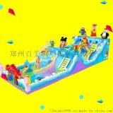 贵州贵阳市庙会上的大型儿童充气城堡充气蹦蹦床真好玩
