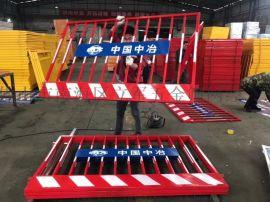 标准基坑护栏,热镀锌栏杆,带边框护栏