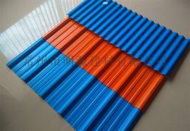 PVC厂房瓦片屋顶防腐塑料瓦隔热屋面瓦波浪厂家